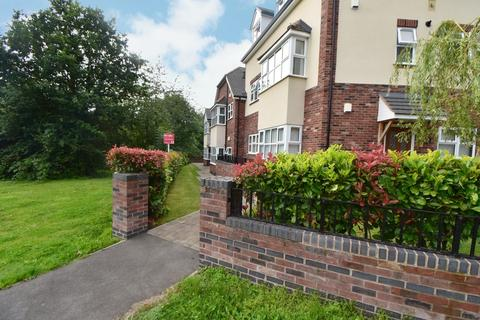 2 bedroom apartment to rent - Dingleside, Cole Valley Road, Hall Green