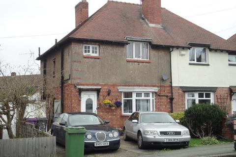 3 bedroom semi-detached house for sale - Trysull Road, Wolverhampton, West Midlands, WV3 7JF