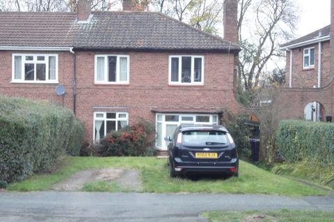 3 bedroom semi-detached house for sale - Long Lake Avenue, Tettenhall Wood, Wolverhampton, West Midlands, WV6 8EX