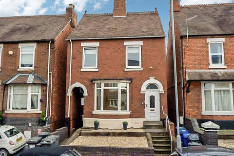 4 bedroom detached house for sale - Kettlebrook Road, Tamworth