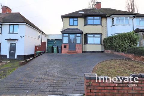 4 bedroom semi-detached house for sale - Bernard Road, Oldbury