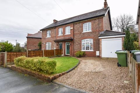 3 bedroom semi-detached house for sale - Hillcroft Road, Altrincham