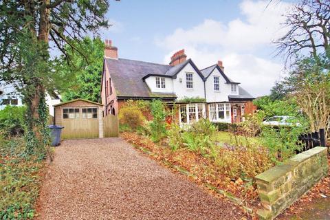 3 bedroom semi-detached house for sale - Acacia Road, Bournville, Birmingham