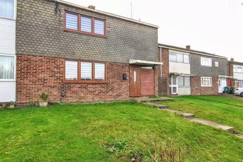 3 bedroom semi-detached house for sale - Hilton Avenue, Aylesbury
