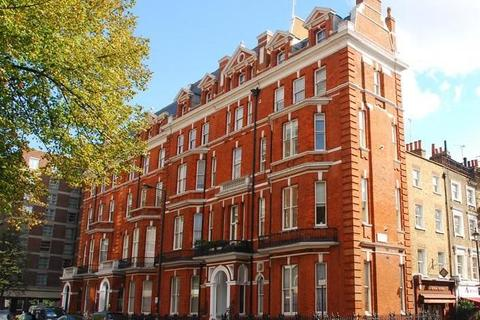 2 bedroom apartment - Flat , - Upper Berkeley Street, London