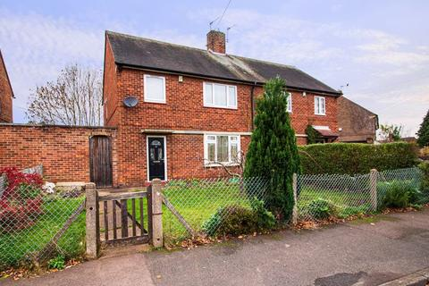 3 bedroom semi-detached house for sale - Flamsteed Road, Nottingham