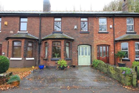3 bedroom terraced house for sale - Hollins Lane, Winwick, Warrington, WA2