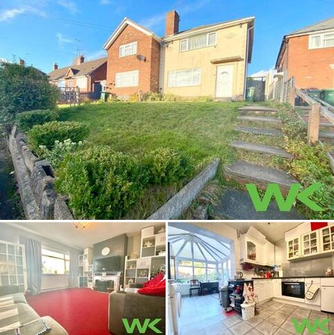 3 bedroom semi-detached house for sale - Lincoln Road, West Bromwich, B71