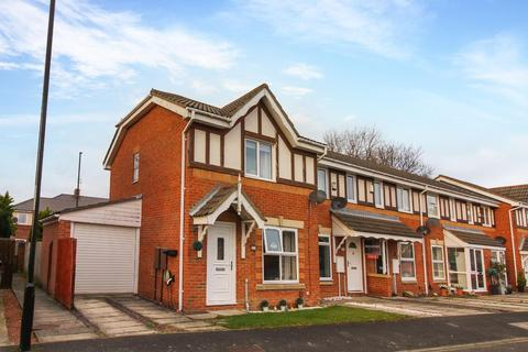 3 bedroom end of terrace house for sale - Gardner Park, North Shields