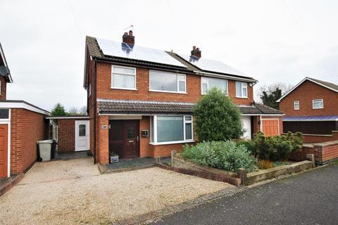 3 bedroom semi-detached house for sale - Lonsdale Way, Oakham