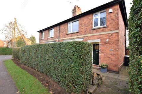 3 bedroom semi-detached house for sale - Burley Road, Langham