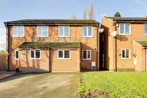 3 bedroom semi-detached house for sale - Buntings Lane, Carlton, Nottinghamshire, NG4 1GX