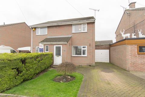 2 bedroom semi-detached house for sale - Dale View Road, Lower Pilsley, Chesterfield