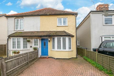3 bedroom semi-detached house for sale - Hastingwood Road, Hastingwood, Harlow