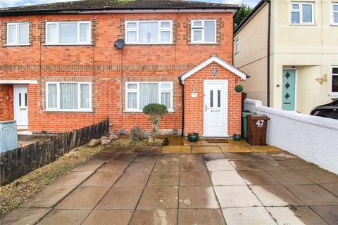 3 bedroom semi-detached house for sale - Seagrave Road, Sileby, Loughborough, LE12