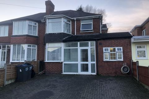 4 bedroom semi-detached house - Ermington Crescent, Hodge Hill, Birmingham B36