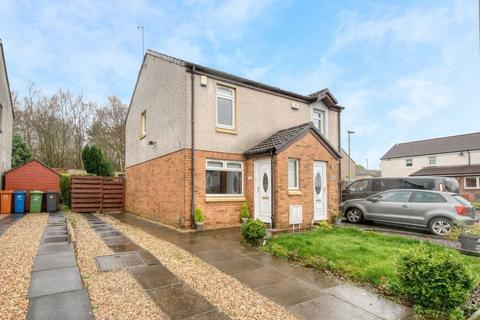 2 bedroom semi-detached house for sale - 71 Lunan Drive, Bishopbriggs, G64 1AN