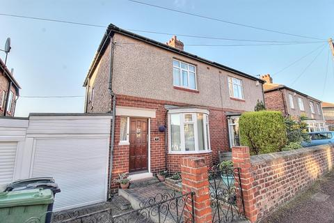 2 bedroom semi-detached house for sale - Bartum Gardens, Gateshead, NE8 4SJ