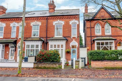 5 bedroom end of terrace house for sale - Mary Vale Road, Bournville, Birmingham, B30
