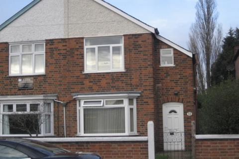 3 bedroom semi-detached house to rent - Hill Rise