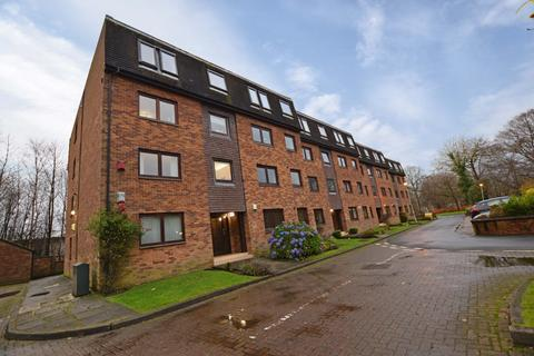 2 bedroom flat for sale - 4D Killermont View, Glasgow, G20 0TZ