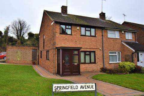 3 bedroom semi-detached house for sale - Springfield Avenue Swanley BR8