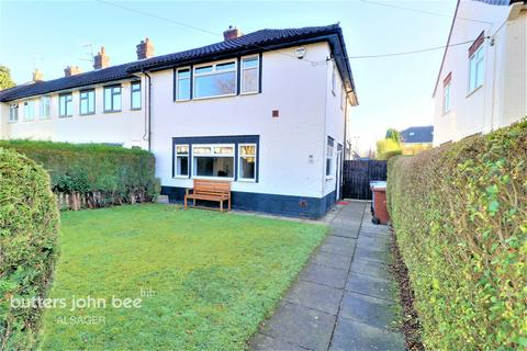 3 bedroom end of terrace house for sale - Coronation Avenue, Alsager