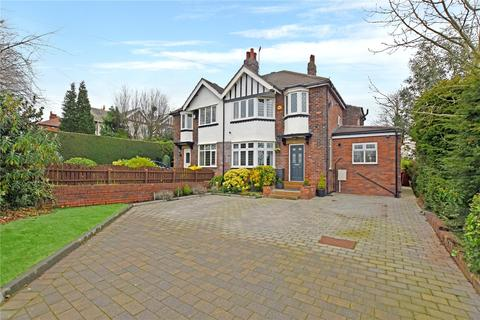 3 bedroom semi-detached house for sale - Rein Road, Tingley, Wakefield, West Yorkshire