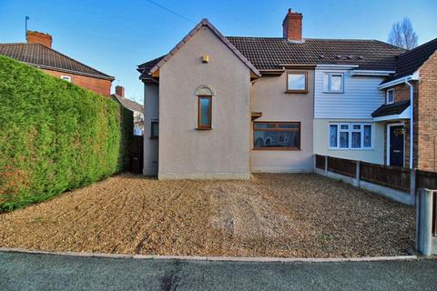 3 bedroom semi-detached house for sale - Goodyear Avenue, Wolverhampton