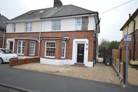 3 bedroom house for sale - Kingston Crescent, Chelmsford, CM2