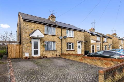 3 bedroom semi-detached house for sale - Grosvenor Road, Kennington, Ashford