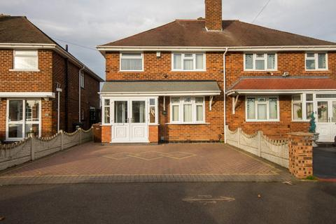 3 bedroom semi-detached house for sale - Orchard Road, Wolverhampton, WV11