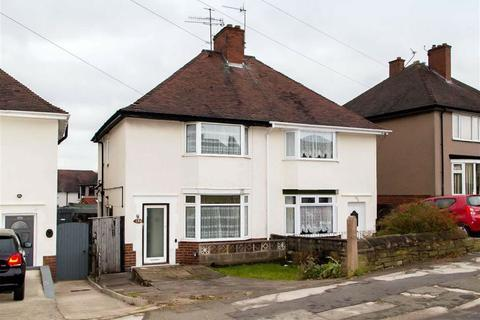 2 bedroom semi-detached house for sale - Boythorpe Road, Chesterfield, S40