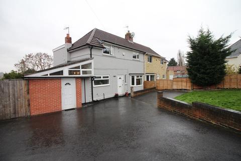 3 bedroom semi-detached house for sale - Dorterry Crescent, Ilkeston, DE7