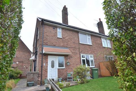 1 bedroom flat for sale - Newton Road, Wilmslow