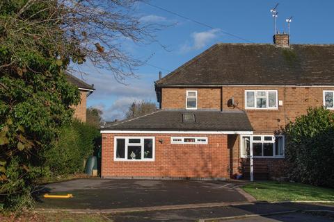 3 bedroom semi-detached house for sale - Brook Close, Quarndon, Derby