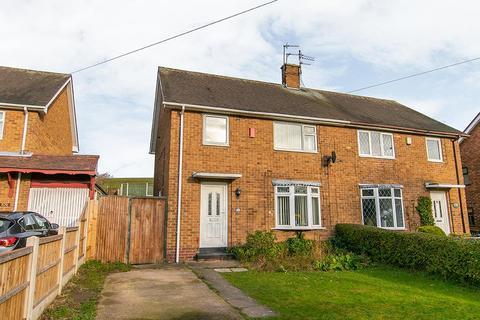3 bedroom semi-detached house for sale - Queens Bower Road, Bestwood Park, Nottingham