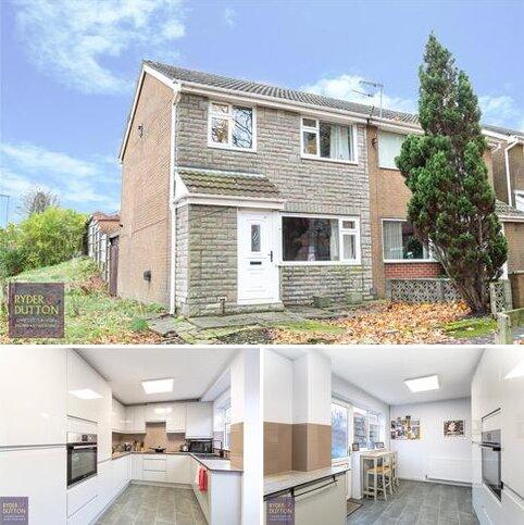 3 bedroom semi-detached house for sale - Denmark Way, Chadderton, Oldham, OL9