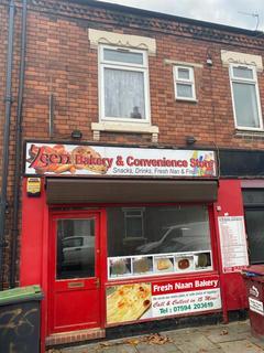 Cafe to rent - Ashford street, Shelton ST4