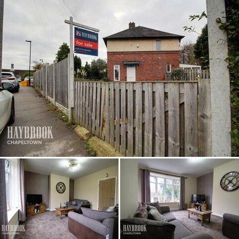 3 bedroom end of terrace house for sale - Fircroft Avenue, SHEFFIELD