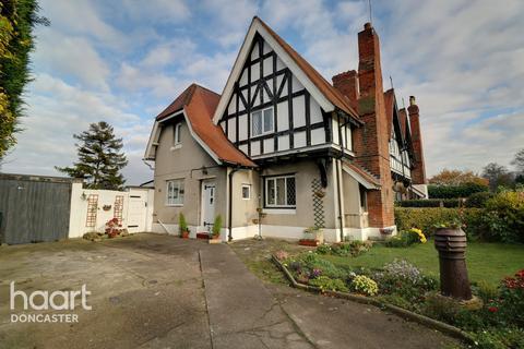 2 bedroom cottage for sale - Station Road, Rossington, Doncaster