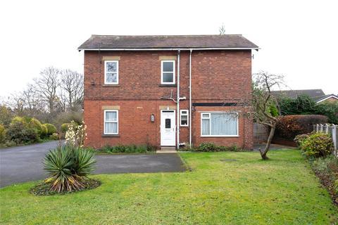 3 bedroom semi-detached house for sale - Flanshaw Lane, Wakefield, WF2