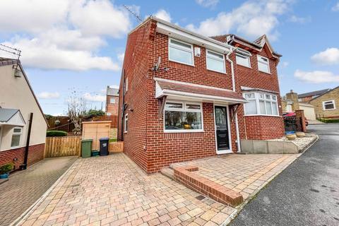 3 bedroom semi-detached house for sale - Pinedale Drive, South Hetton, Durham, Durham, DH6 2XG
