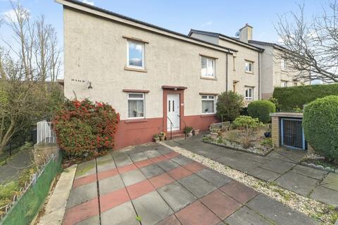 3 bedroom ground floor flat for sale - 32 Pennywell Road, Edinburgh, EH4 4HE