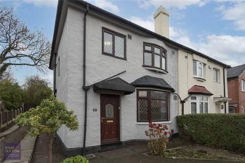 3 bedroom semi-detached house for sale - Warbeck Road, New Moston, Manchester, Greater Manchester, M40
