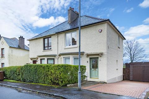 2 bedroom semi-detached house for sale - 55 Balerno Drive, Mosspark, G52 1NB