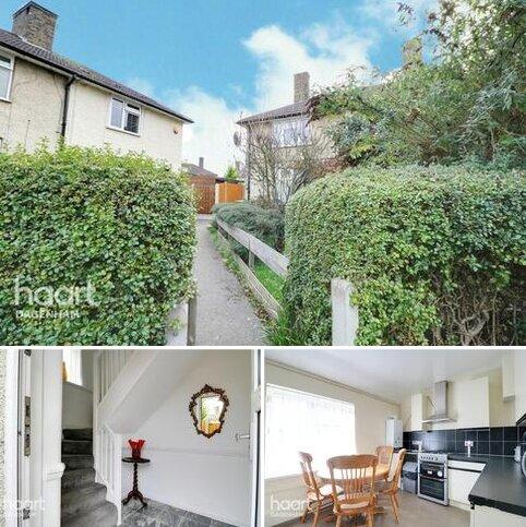 1 bedroom maisonette for sale - Cannington Road, Dagenham