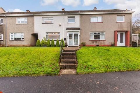 3 bedroom terraced house for sale - Cantieslaw Drive, Calderwood, EAST KILBRIDE