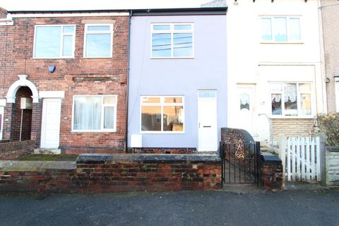 2 bedroom terraced house to rent - Station Road, Killamarsh