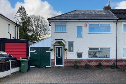 3 bedroom semi-detached house - Newlands Drive, Halesowen, B62